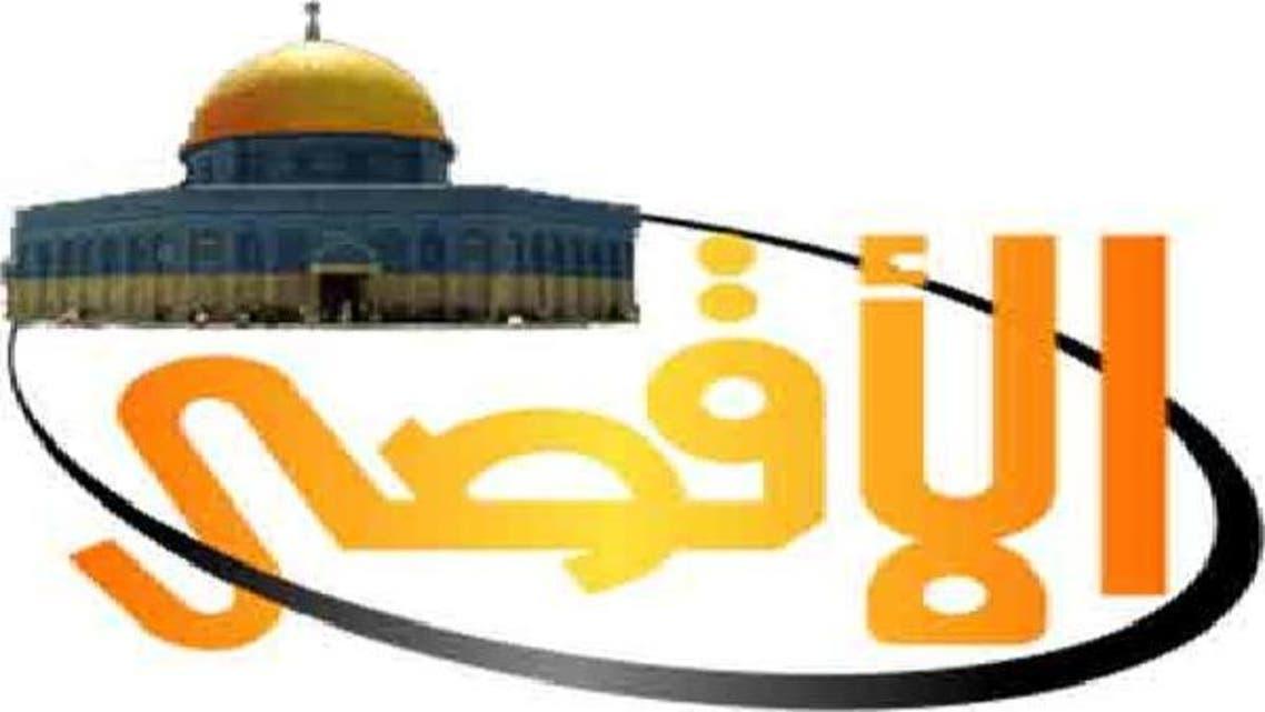 الاقصیٰ ٹیلی ویژن کا کہنا ہے کہ اسرائیلی فوج اس کی نشریات میں مداخلت کر رہا ہے