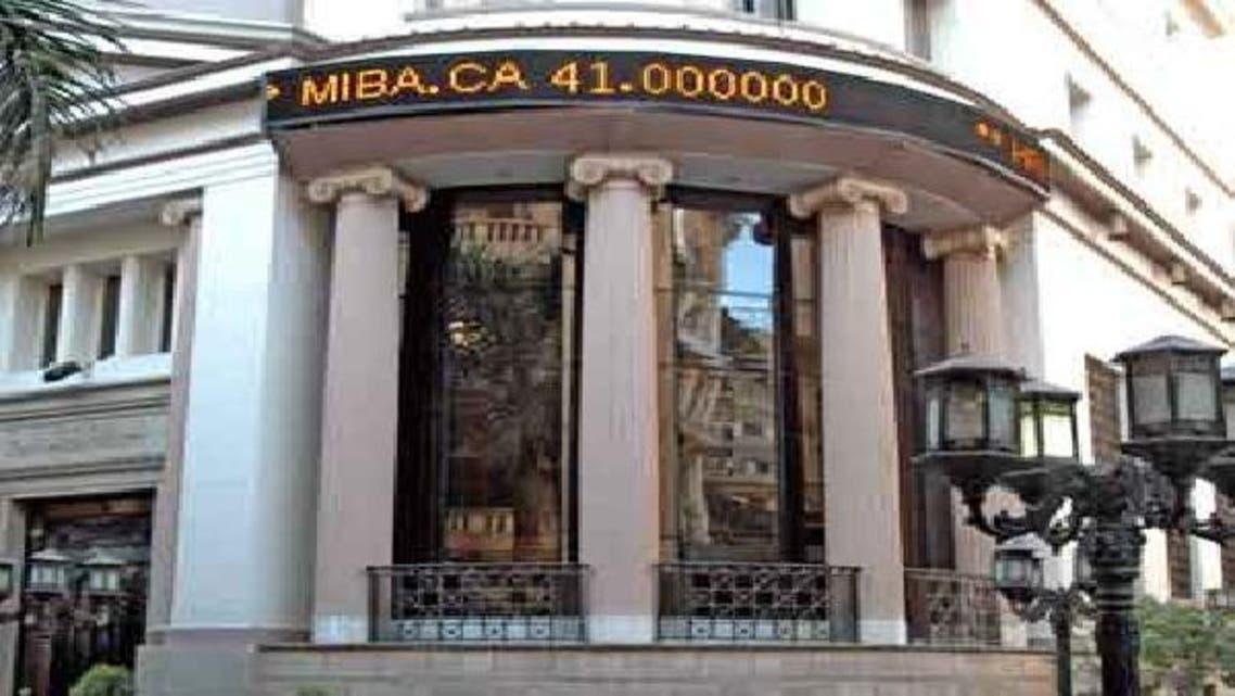 """بورصة مصر تتجاهل أزمة \\""""الدستور\\"""" وتربح 1.6 مليار دولار"""