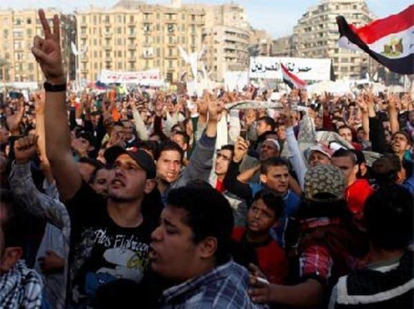 زحف الإنذار الأخير يتوجه إلى مقر الرئيس المصري