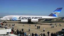 مصر للطيران: لا تأخير بالرحلات لاستقالة بعض الطيارين