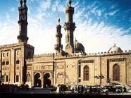 الأزهر يحث الدول الإسلامية للانضمام للتحالف ضد الإرهاب