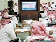 """صرف تعويضات """"المتكاملة"""" السعودية الأربعاء المقبل"""