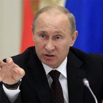 بوتين: سعر النفط بين 65 و75 دولارا للبرميل مناسب لروسيا
