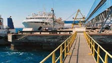 البحري السعودية تقترض 3.2 مليار ريال لتمويل الاندماج