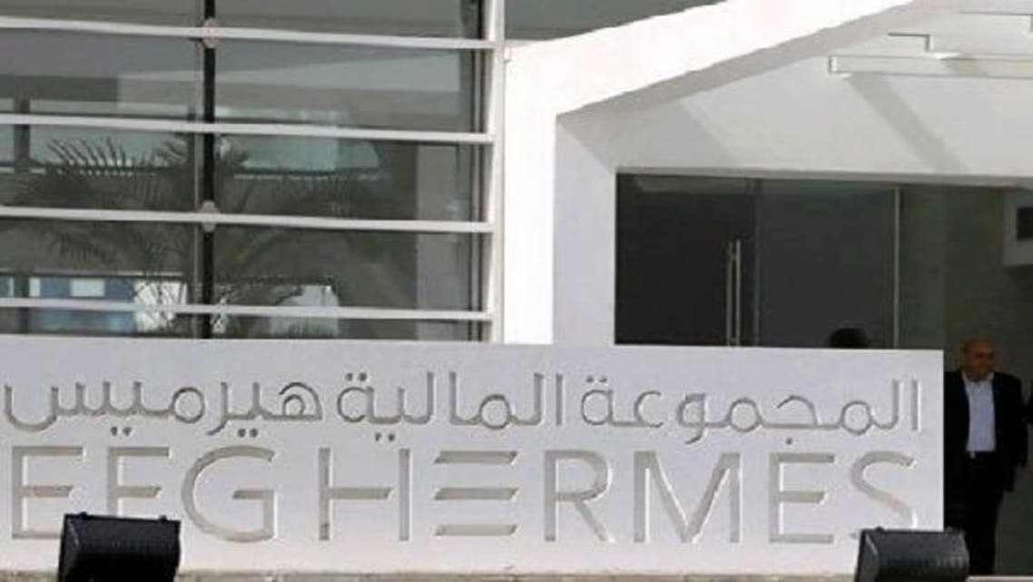Cairo-based EFG Hermes has tied up with Qinvest in a joint venture in May and is expected to benefit from QInvest's strong relationships with Qatar's sovereign wealth funds. (Reuters)