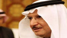 او آئی سی کی حوثی باغیوں کے سعودی عرب پرحملوں کی مذمت
