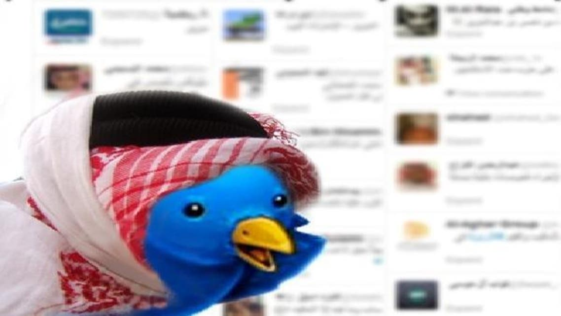 فیس بک اور ٹیوٹر سعودی عرب میں رابطے کا مقبول ذریعہ بن رہے ہیں