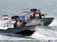 قانون لمنع الاصطدام الأميركي الإيراني في الخليج العربي