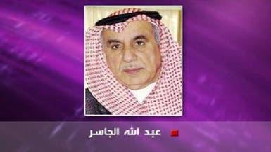 مركز الملك عبدالله بن عبدالعزيز للحوار