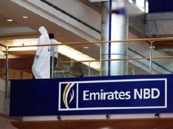 نمو أرباح الإمارات دبي الوطني 25% لـ1.04 مليار درهم
