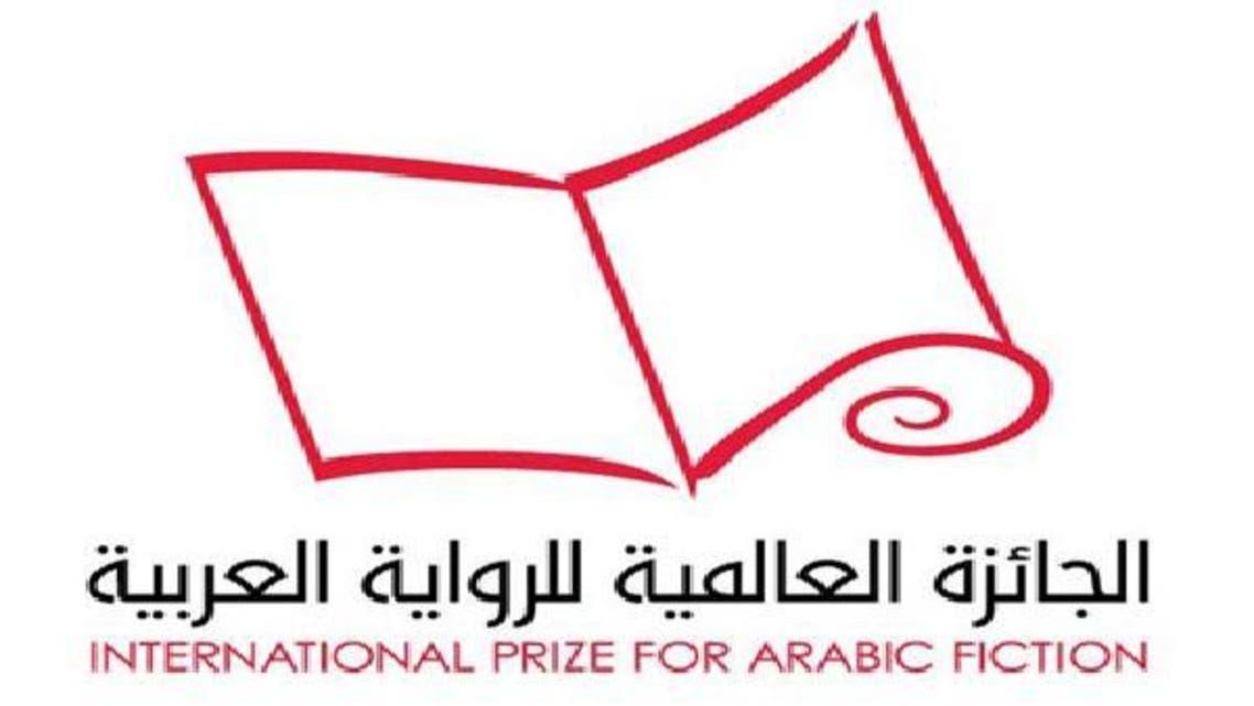 """16 رواية عربية تتنافس على جائزة \\""""بوكر\\"""" 2013"""