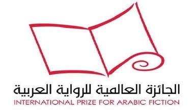 16 رواية عربية تتنافس على جائزة بوكر 2013