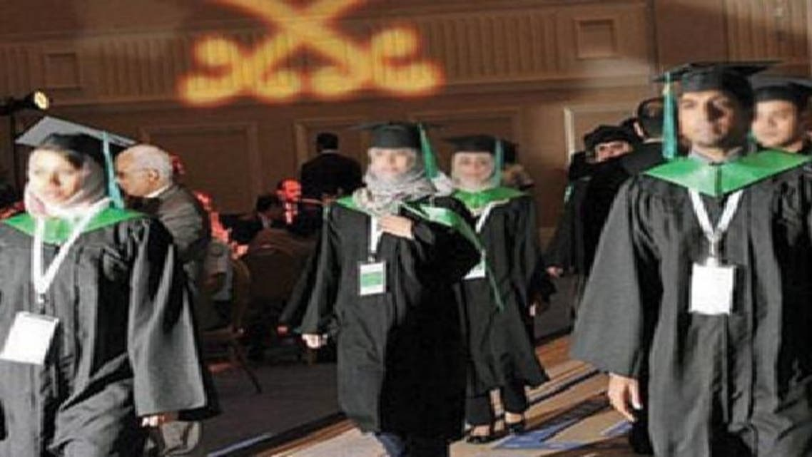 طلاب سعوديون في أمريكا