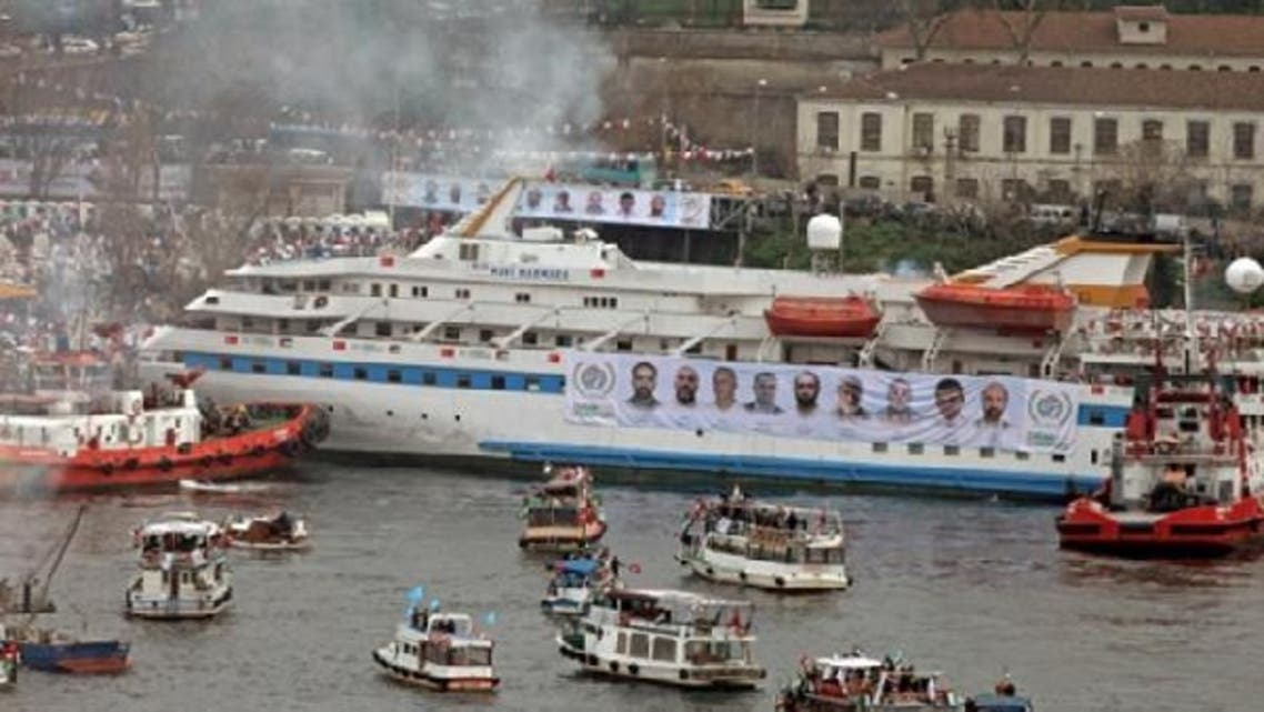 Relations between Turkey and Israel deteriorated sharply after Israeli commandos raided the Mavi Marmara aid vessel in May 2010 to enforce a naval blockade of the Gaza Strip and killed nine Turks in clashes with activists on board the ship. (Reuters)