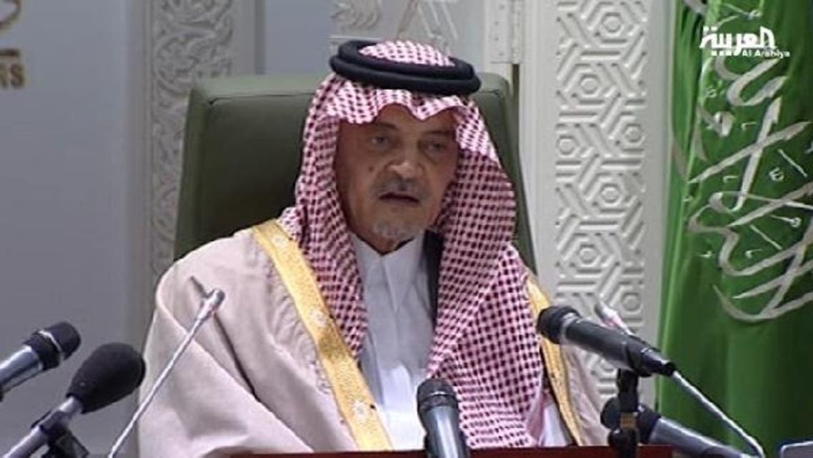 """Saudi foreign minister Prince Saud Al-Faisal announced that a Saudi delegation would attend the """"Friends of Syria"""" meeting later this month. (Al Arabiya)"""