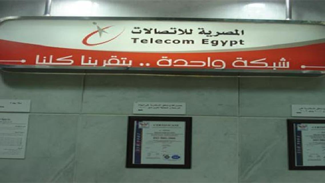 """تمتلك \\""""المصرية للاتصالات\\"""" 45% من شركة \\""""فودافون\\"""" المصرية"""