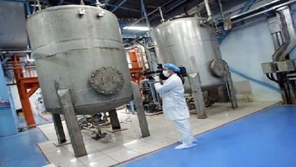 ایران نے یورینیم افزودگی کی مقدار میں 20 فی صد کمی کر دی