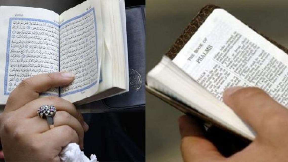 The new curriculum will include parts on Islam's teachings on the rights of non-Muslims and Bible texts on freedom of will and self-determination. (AFP)