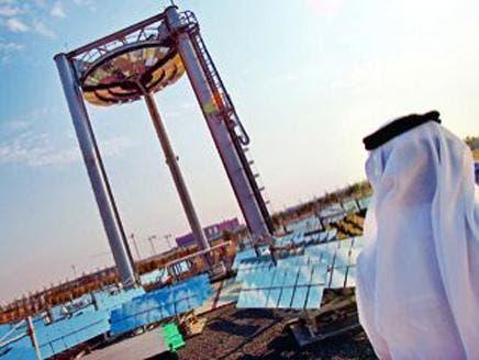 الطاقة النظيفة في الخليج