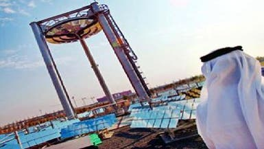 السعودية والإمارات مركزان عالميان للطاقة النظيفة