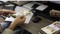 هجوم مردم به صرافیها بهرغم نزدیک شدن دلار به مرز 23 هزار تومان