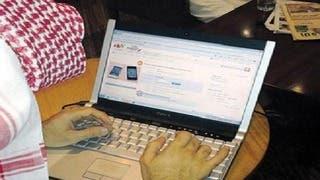 الشرطة السعودية تستعد لمواجهة ملف الجرائم الإلكترونية