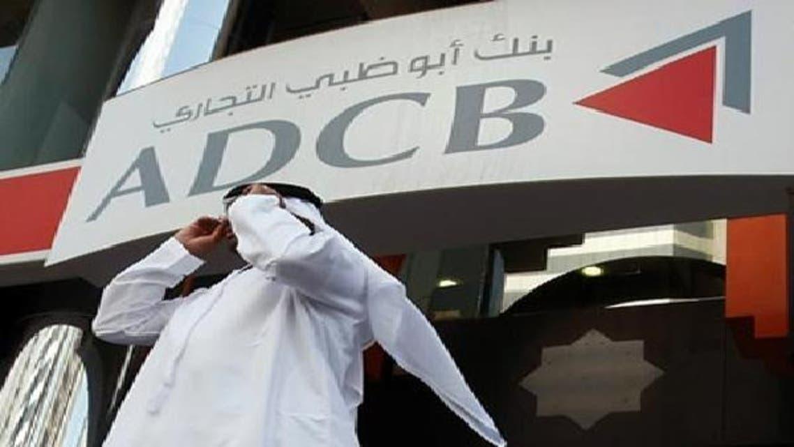 907 فروع لـ23 بنكا وطنيا تعمل في الإمارات