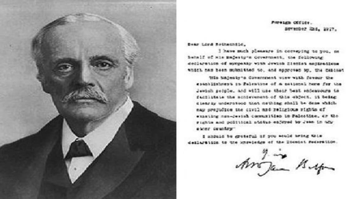 بلفور وعد في رسالة بدعم بريطانيا لإنشاء وطن قومي لليهود في فلسطين