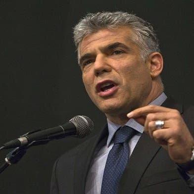 لابيد: هدفنا تشكيل حكومة موحدة في إسرائيل