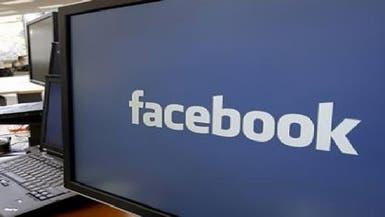 معركة على فيسبوك بعد قرار حجب المواقع الإباحية