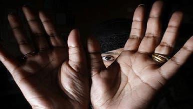 العنف الأسري يتصدر أسباب هروب الفتيات في السعودية