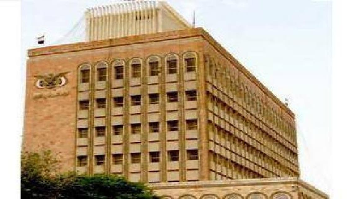 المركزي اليمني يضع قائمة سوداء لـ642 عميلا بنكيا