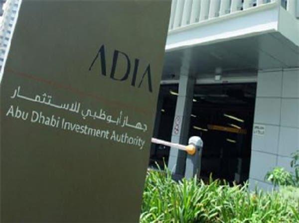 """""""أبوظبي للاستثمار"""" يسعى لبيع حصص في صناديق استثمار بملياري دولار"""