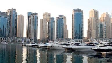 """""""دبي للعقارات"""" تطلق خطة شراء مرنة لمشاريع عقارية"""