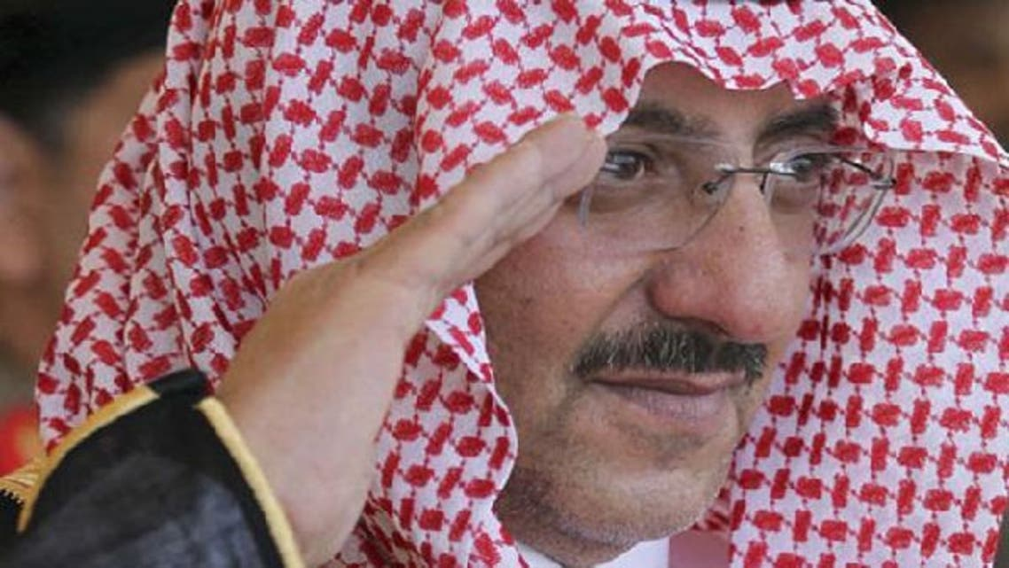 King Abdullah named Prince Mohammed bin Nayef (pictured) as Saudi Arabia's minister of interior. (Reuters)