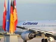 إضراب يهدد بإلغاء 1520 رحلة طيران على لوفتهانزا