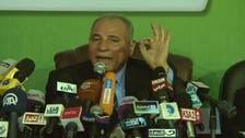 New Egypt justice minister sworn in after judges gaffe