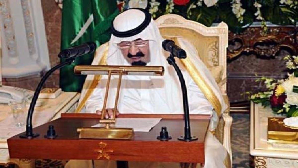 سعودی فرمانروا شاہ عبداللہ بن عبدالعزیز نے قوم کے دشمنوں کے خطرے پرانتباہ کیا ہے۔