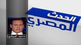 الحدث المصري: الأحد 12-01-2014