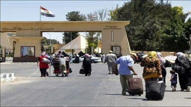 مصر تفتح معبر رفح مع قطاع غزة 3 أيام في الاتجاهين