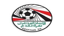 حل اتحاد كرة القدم المصري