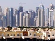 2.7 مليار درهم مبايعات عقارية في دبي خلال أسبوع