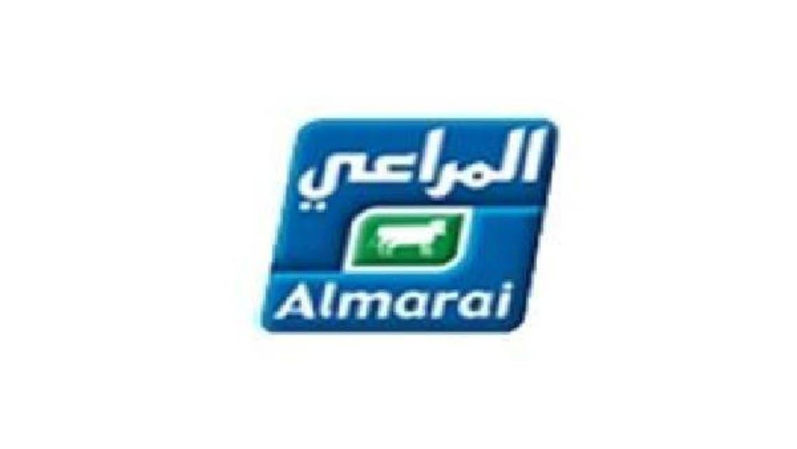 شركة المراعي السعودية