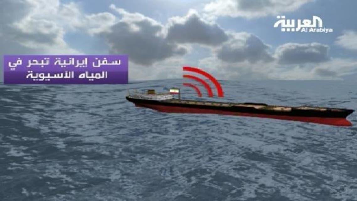شام جانے والے ایرانی جہاز غلط شناخت ظاہر کر رہے ہیں