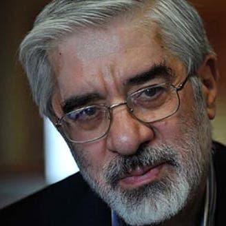العفو الدولية: مير حسين موسوي متورط بمجازر سجون إيران