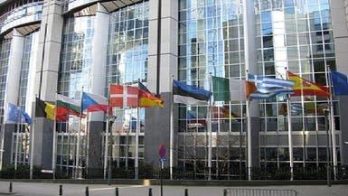 """برلمان أوروبا يطالب بتفعيل آلية خروج بريطانيا """"فوراً"""""""