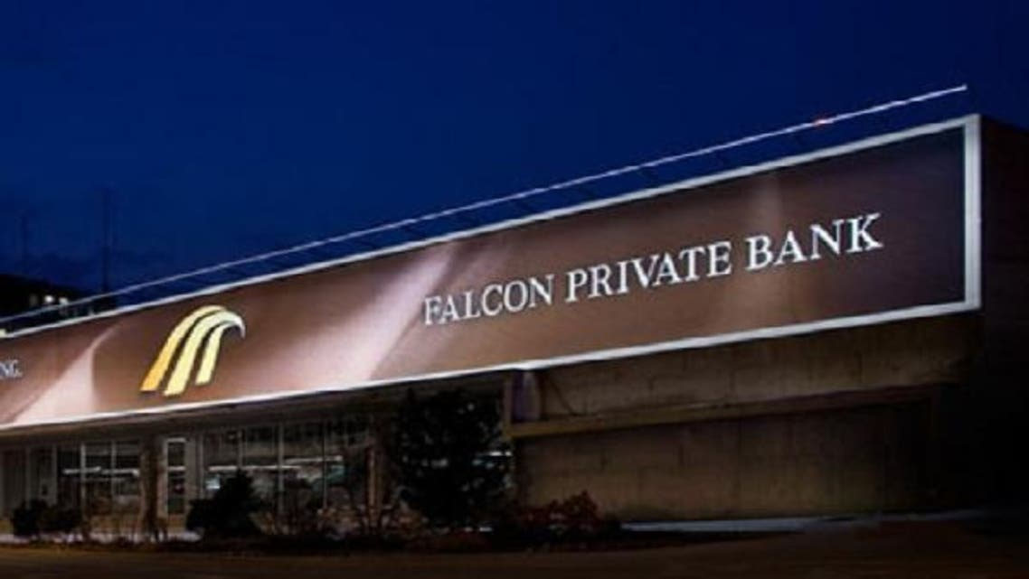 The Abu Dhabi-owned Falcon would look at buying wealth management boutiques which manage between $500 million and $4 billion in assets. Zurich-based Falcon has agreed to buy the Clariden Leu business from Credit Suisse in October 2012. (Courtesy Trade Arabia)