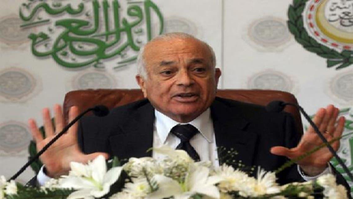 الأمين العام للجامعة العربية نبيل العربي