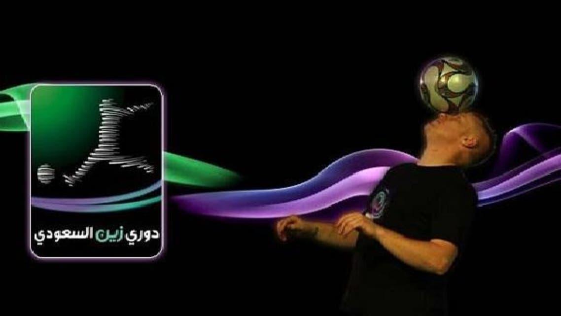الدوري السعودي: الفيصلي يحقق انتصاراً ثميناً على التعاون