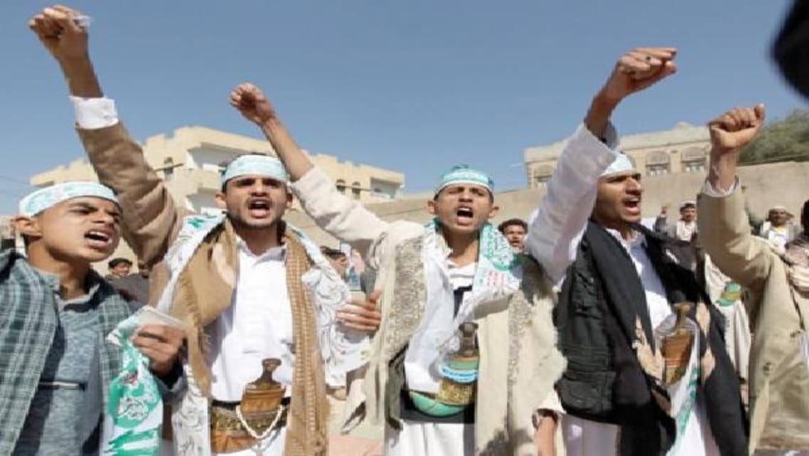 طهران تسعى لإفشال مؤتمر الحوار الوطني اليمني